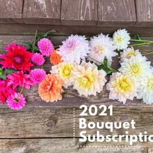 2021 Bouquet Subscriptions